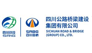 四川路桥建设集团股份有限公司