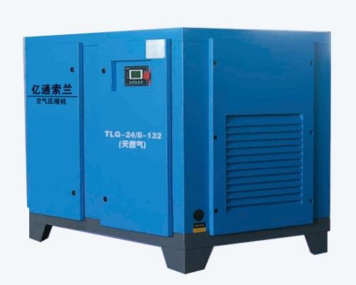 天然气螺杆式压缩机
